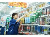 建デポ 江戸川松本店[5762]