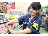建デポ 清須店[5948]