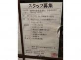 音楽のある生活 by SHINSEIDO ビーンズ阿佐ヶ谷店