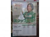 セブン-イレブン 大阪天神西町店