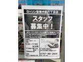 ローソン 宝塚中筋八丁目店