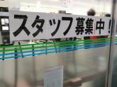 ファミリーマート 川西加茂六丁目店