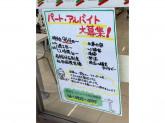 セブン-イレブン 大阪毛馬橋店