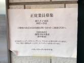 パティスリー タツヤ ササキ 阿佐ヶ谷店