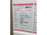 ドトールコーヒーショップ 飯田橋ラムラ店