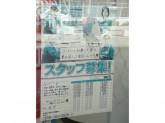 セブン-イレブン 神戸ハーバーランド店