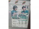 セブン-イレブン 田端三丁目店