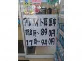 ドラッグユタカ 栗東高野店