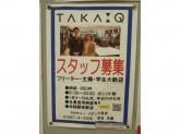 TAKA-Q(タカキュー) 三笠店