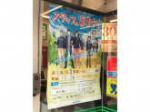 ファミリーマート 柳沢南口店