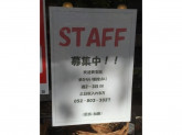 Cafe Downey(カフェ ダウニー) 植田店