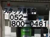 ファミリーマート 植田駅前店