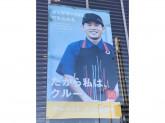マクドナルド 阪急夙川駅前店
