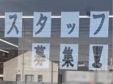 セブン-イレブン 半田宮本町店