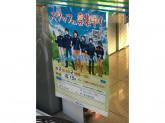 ファミリーマート 練馬大泉町店