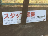 Mannish(マニッシュ)