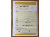 LBC topics 高田馬場店