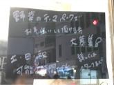 MERCATO CONTADINO(メルカート コンタディーノ ) 自由が丘店