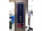 ローソン 伏見稲荷駅前店