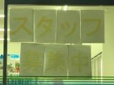 ファミリーマート 豊川諏訪西店