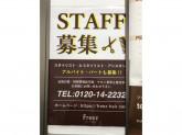 Freez(フリーズ) 川西店