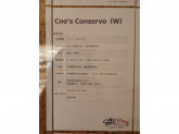 coo's Conservo(クーズコンセルボ) 川西西口店