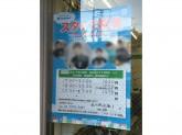 ファミリーマート 品川桐ヶ谷通り店