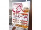 セブン-イレブン 府中日新町2丁目店