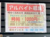 東京インビス