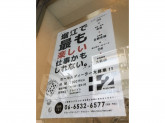 +2(プラスツー)