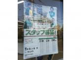 セブン-イレブン 豊中浜1丁目店