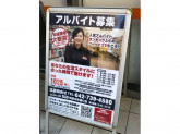 BOOKOFF(ブックオフ) 町田中央通り店本館アパレル館