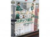 セブン-イレブン 大阪江戸堀3丁目店