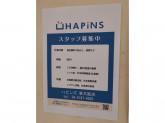 HAPiNS(ハピンズ) 東大阪イオン店