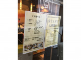 Mamezo&Cafe(マメゾウ アンド カフェ) 中之島店