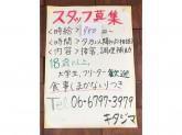 POUSSECAFÉ KITAJIMA(プースカフェ キタジマ)