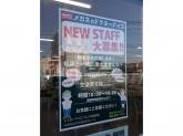 ドクターアイズ 奈良フレスポ桜井店