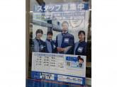 ローソン 亀田四ツ興野店