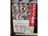 セブン-イレブン葛飾西亀有3丁目店