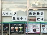 ファミリーマート 福岡周船寺1丁目店