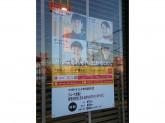 マクドナルド 165桜井店