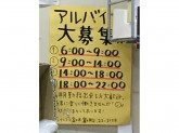 セブン-イレブン富士市富士見台店