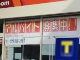 ESSO(エッソ) 丸信鉱油(株) 保城SS