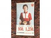 すき家 312号姫路砥堀店