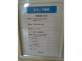 COMPASS(コンパス) ブルメールHAT神戸店
