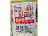 ほっかほっか亭 岩屋駅前店