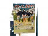 ファミリーマート 寝屋川寿町店