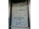 株式会社 京町家の宿