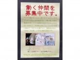 Five Star Cafe 五星鶏飯(ファイブスターカフェ ゴセイケイハン)