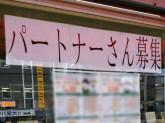 TAIRAYA(タイラヤ)築地店